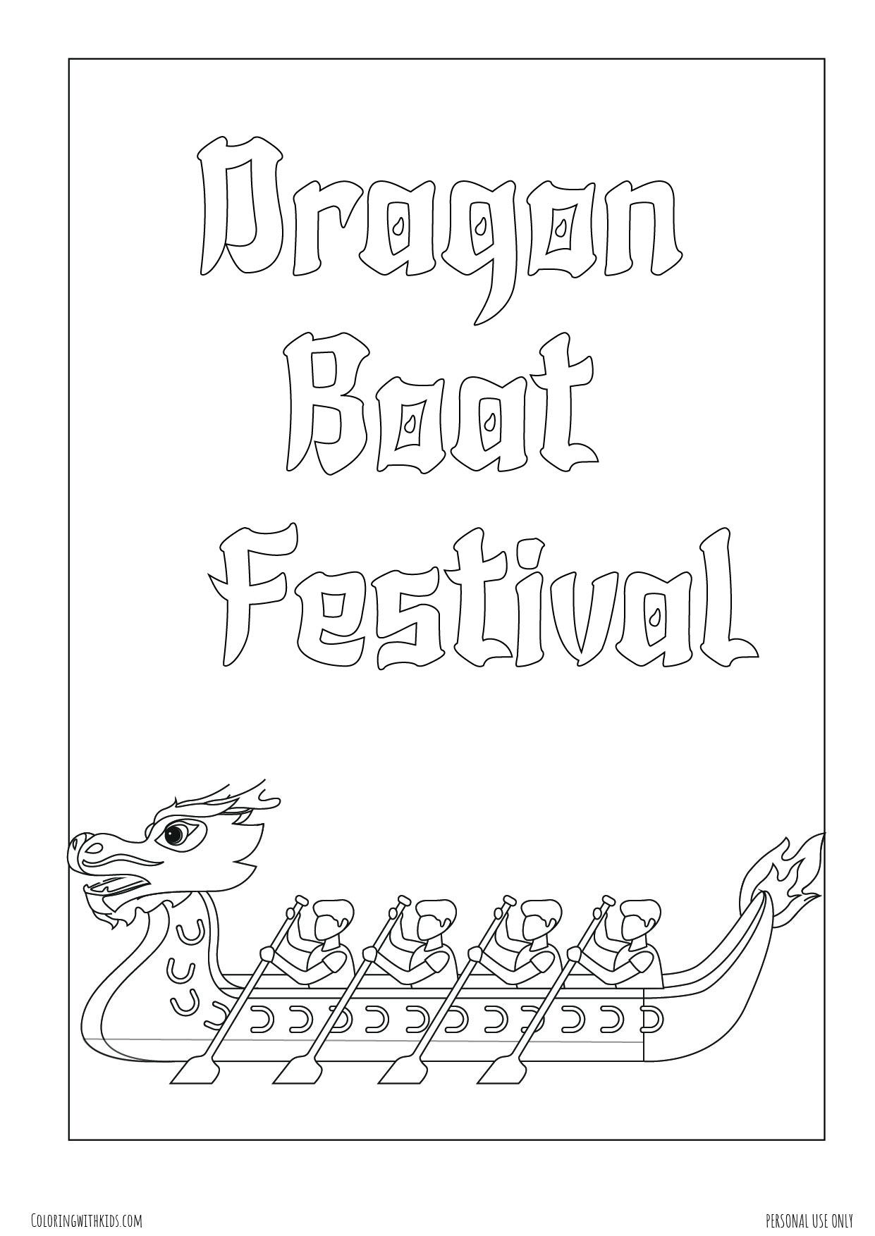 Dragon Boat Festival Coloring page