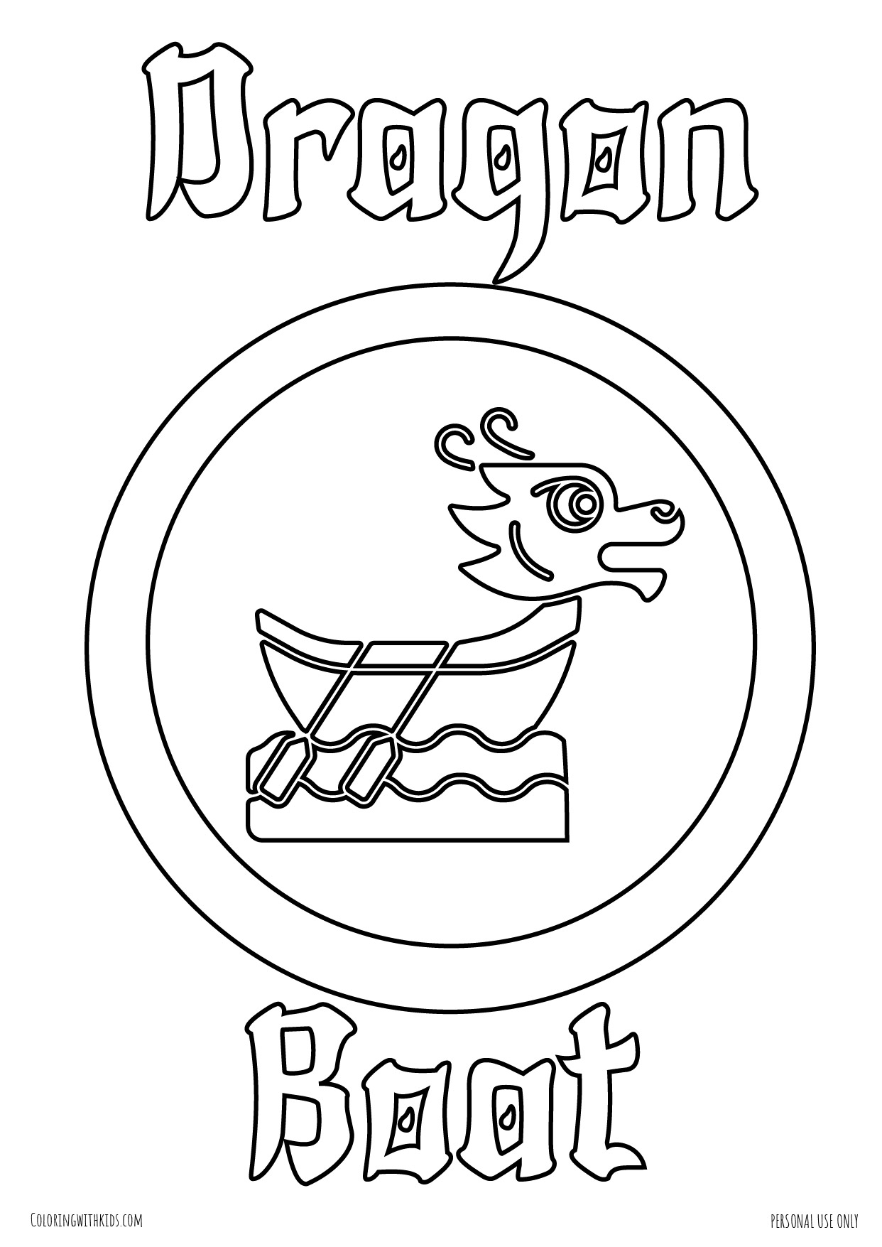 Simple Dragon Boat Coloring pages